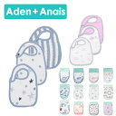 Adan-bib-001main0330