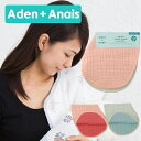 Adan-bib-002_mian033