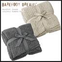 Barefoot Dreams ベアフットドリームス ブランケット cozychic Ribbed Throw [ #542 ] コージーシック リブド スロー...
