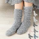 【エントリーでポイント3倍!!】 ベアフットドリームス 靴下 ルームソックス [ B614 ] Barefoot Dreams THE COZYCHIC HEATHERED WOMEN'..