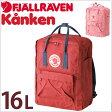 カンケンバッグ 16l 送料無料 FJALL RAVEN/フェールラーベン カンケン リュック リュックサック バックパック ナップサック