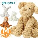 【店内どれでも2点で5%オフクーポン!】 JELLY CAT ジェリーキャット Mサイズ fuddle wuddle ぬいぐるみ うさぎ 犬 猫 さる おもちゃ シャーロット