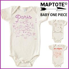 【メール便】 Maptote ...