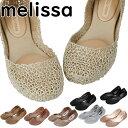 メリッサ ジグザグ Melissa カンパーナ CAMPANA ZIGZAG Papel Glitter 31254 靴 ラバーシューズ サンダル フラット ぺたんこ 送料無料