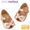 Melissa ラバーシューズ メリッサ マイ ファースト ミニ My First Mini ミニメリッサ キッズサイズ キッズ 子供靴 女の子 ラバーシューズ MELISSA メリッサ ジグザグ ラメ 子供用 サンダル ギフト