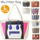 My Other Bag マイアザーバッグ キャリーオール carry all エコ トートバッグ ECO BAG my other bag キャンバス ショル...