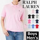 【全品10%オフクーポン】 Polo Ralph Lauren ポロシャツ ポロ ラルフローレン ポロシ
