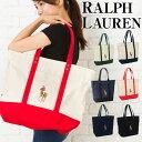 【MAX10%オフクーポン】Polo Ralph Laure...