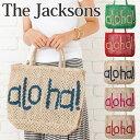 【今だけ☆クーポンでMAX10%オフ!】 The Jacksons ジャクソンズ Word Bag Small size 【 ALOHA! 】かごバッグ トートバッグ A4サイズ バッグ ジュートバッグ-商品代購