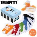 【会員別VIPクーポン配布中!】 トランペット ソックス 靴下 Trumpette JOHNNYS ジョニー ベビー ソックス [ 6足セット ] [ 12-2...