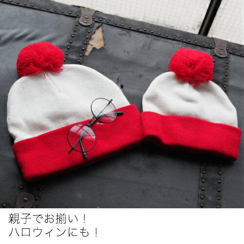 ハロウィン ウォーリー 帽子 高品質 子供 大人 男女兼用 仮装 コスプレ ニット帽 赤白 ニット