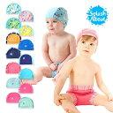 スプラッシュアバウト スイムキャップ 帽子 0歳から幼児用 ベビー 水着 男の子 女の子 サイズ 60 70 80 90 100 110 水泳帽 ベビースイミング スイミング スイミングキャップ スイムキャップ 赤ちゃん キッズ 可愛い ブランド 送料無料