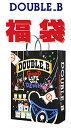 ミキハウス ダブルB 【2017年福袋】 2万円 《mikihouse Double_B 》【64-9902-563】