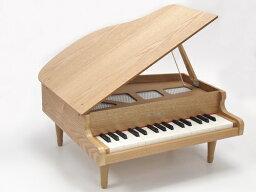 【カワイ】グランドピアノ 1144 ナチュラル ナチュラル