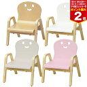 【最大450円OFFクーポンキャンペーン】【B品】木製 子供用 椅子 キッズチェア 木製ミニイス SE+【11/1 00:00-11/6 09:59】