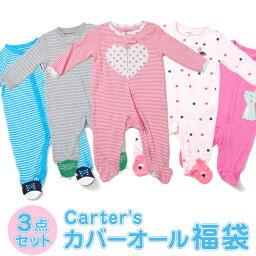 カーターズ Carter's <strong>カバーオール</strong> 福袋 3点セット暖かいフリースも一枚入り