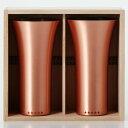 【全品送料無料】タンブラー WDH 純銅製タンブラー 380ml 2個セット 銅製品 ダブリューディーエイチ ビールグラス マット