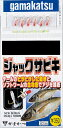 ガマカツ ジャックサビキ (ピンク) 6本 8号2 JS-105
