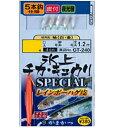 がまかつ 氷上チカキュウリスペシャル GT240 4 0.8