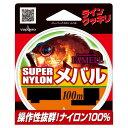 山豊テグス メバルスーパーナイロン100m 2.5lb (0.7号) オレンジ