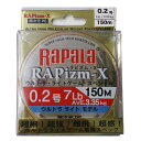 ラパラ ラピズムX 0.2号/7LB/150m RPZX15...