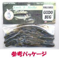 【タイムセール】LuckEStrike/ラッキーストライクGUIDOBUG/ギドバグ