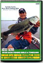 ●成田紀明DVDリバーバスフィッシングバイブル利根川攻略2005春〜夏