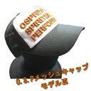 O.S.P./OSP メッシュキャップ モデルIII