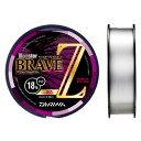 【メール便可】 ダイワ モンスターブレイブZ  160m 22lb 25lb DAIWA Monster BRAVE Z