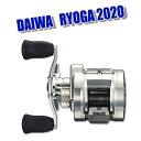 DAIWA/ダイワ RYOGA 2020 /リョウガ2020