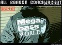 Megabass/メガバスオールシーズンコーチジャケット