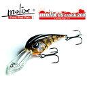 【訳あり50%OFF】 モリックス VSクランク200 Molix VS CRANK