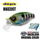 デプス バズジェット バックラッシュ20周年記念別注カラー deps BUZZJET