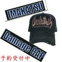 【予約受付中】IMAKATSU/イマカツ IMAKATSU Damage CAP2009