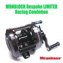 Megabass/メガバス モノブロック/BESPOKE LIMITED  レーシングコンディション