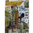 【月刊誌】 ルアーマガジン Lure magazine 11月号 【特別付録DVD付き】