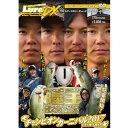 【DVD】内外出版 ルアーマガジン ザ・ムービーDX Vol...