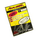 439BMR FINAL KIEEPER/ファイナルキーパー【釣り/フィッシング/釣り具/釣具】