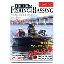 【取り寄せ商品】【 DVD 】FRONTLINE 下野正希のFISHING TO BASSING 【 品番:F011008 】
