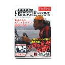 【取り寄せ商品】【 DVD 】FRONTLINE 下野正希のFISHING TO BASSING 002 【 品番:F21102 】
