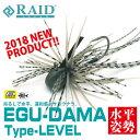 レイドジャパン エグダマ Type-LEVEL RAID J...