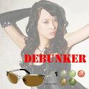 【取り寄せ商品】 JIGEN/次元 DEBUNKER/ディバンカー