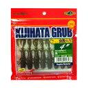エコギア キジハタクラブ 4inch #370 ケルプジャングルチョイス ECOGEAR KIJIHATA GRUB