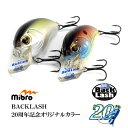 ミブロ バレットヘッド バックラッシュ20周年記念 オリジナルカラー mibro BULLET HEAD