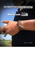 ワンバイトワンフィッシュフック型コードブレスレット[バックラッシュ20周年記念オリジナルカラー]ONEBITEONEFISHEAnzuelo【メール便可】