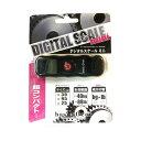 ベーシックギア デジタルスケールミニ Basic gear