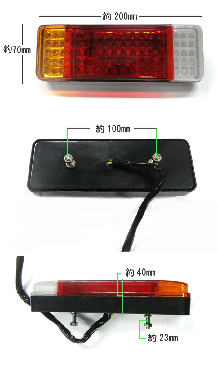3連LEDテールランプ 品番19170 1ヶの紹介画像3