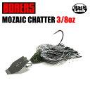 ボレアス モザイクチャター 3/8oz BOREAS MOZAIC CHATTER