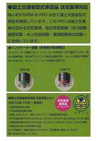 【在庫限りの特価品】ブルーストーム膨張式ライフジャケットサスペンダータイプBSJ-2520RS自動膨張式BLUESTORM