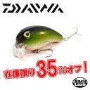 【在庫限り35%OFF】 ダイワ ピーナッツ2 SSR DAIWA Peanut 2